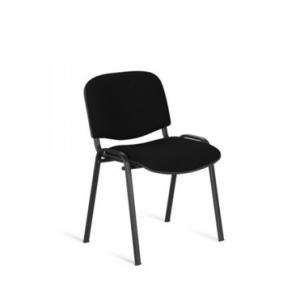 Chaise Visiteur Noire